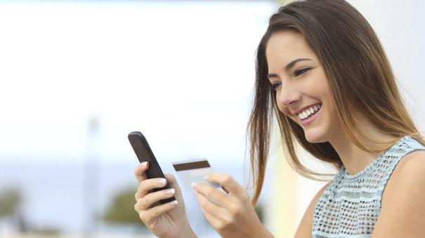 Положить деньги на телефон через мобильный банк