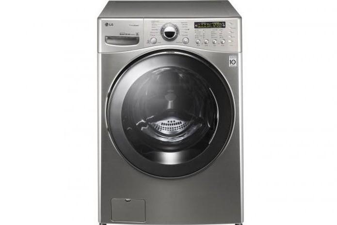 отзыв о стиральная машина lg с паром