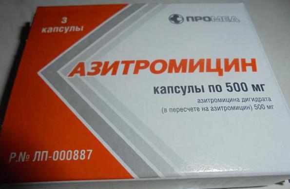 Азитромицин с алкоголем последствия