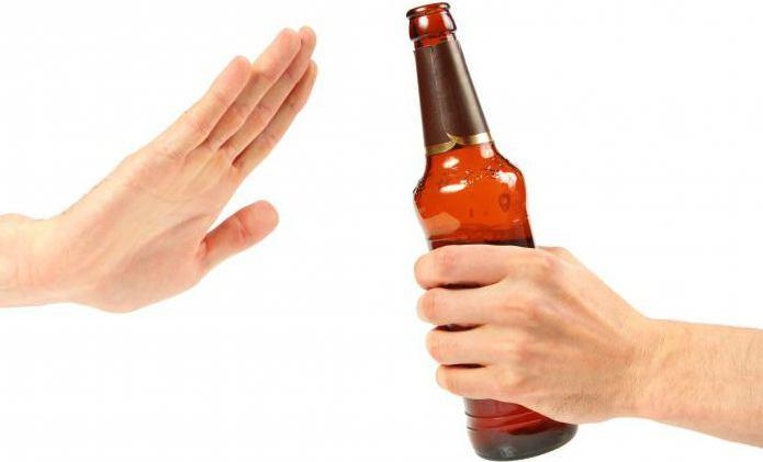 Препарат Диклофенак и алкоголь: совместимость, последствия и рекомендации