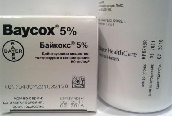 Применению по инструкция цена отзывы байкокс