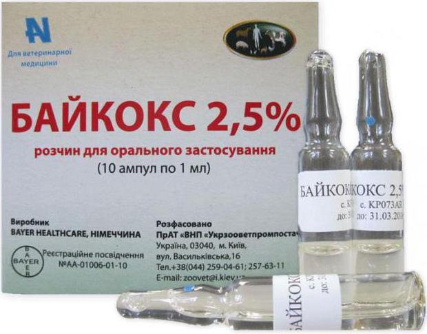 байкокс инструкция и цена - фото 6