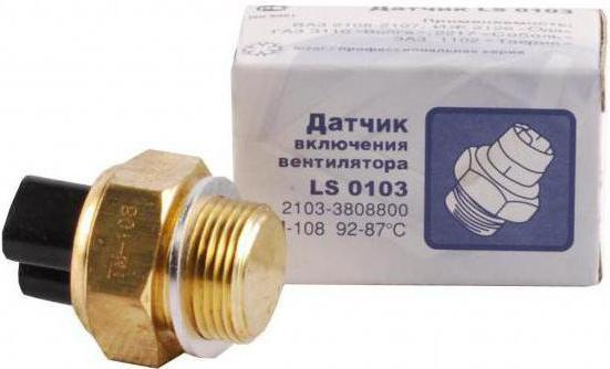 как проверить датчик включения вентилятора ваз 2107