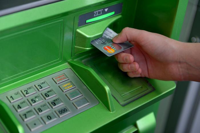 """Снятие наличных с кредитной карты """"Тинькофф"""". Особенности кредитной карты"""