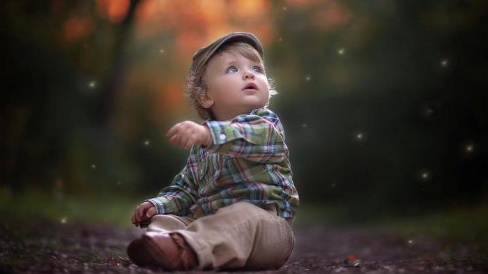 Козерог мальчик