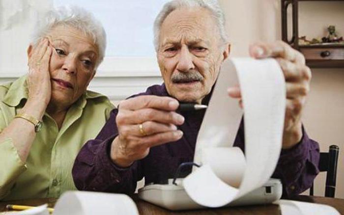 освобождается ли пенсионер земельного налога