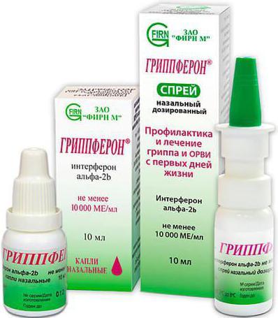 профилактика простуды при беременности на ранних