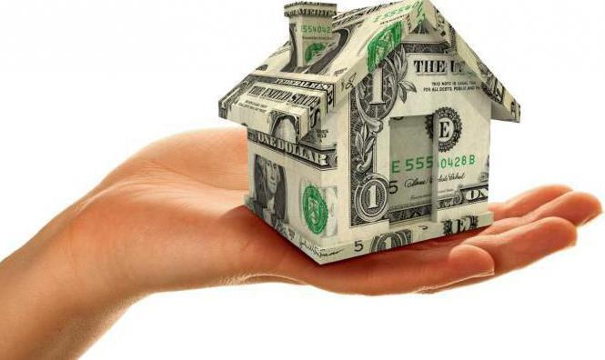 Не пришел налог на квартиру за 2020 год что делать