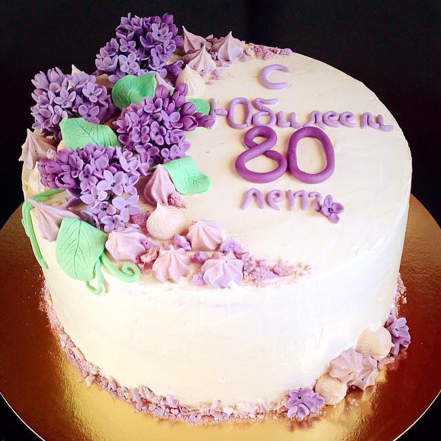 поздравления с 80 летием бабушке