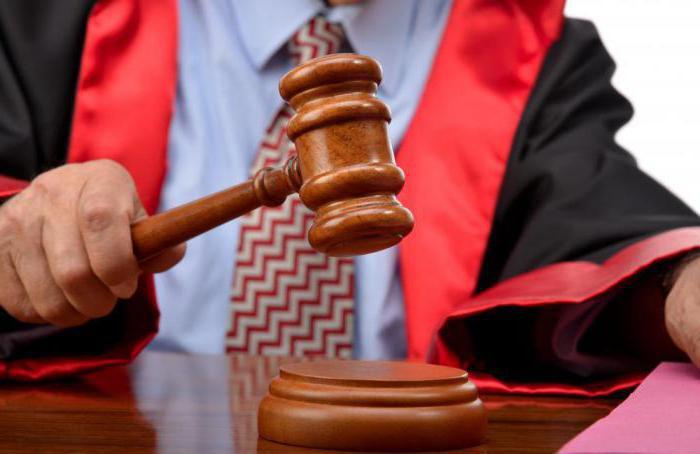 жалоба на старшего судебного пристава
