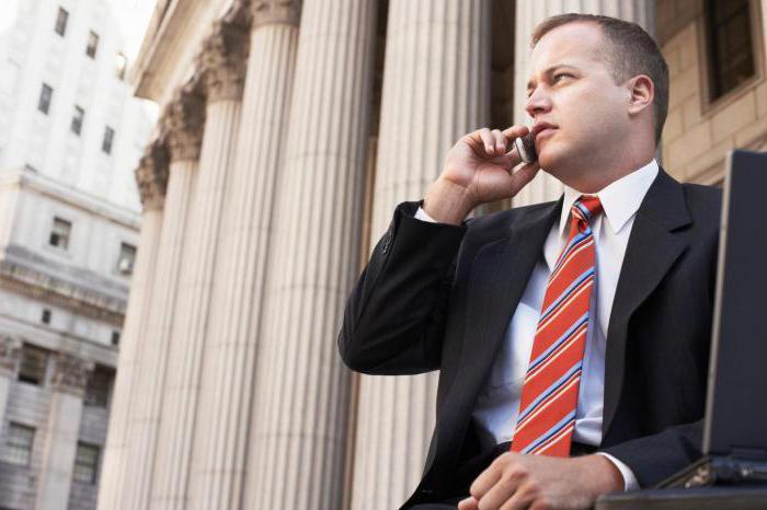 Адвокат не должен состоять в сексуальных отношениях с доверителем