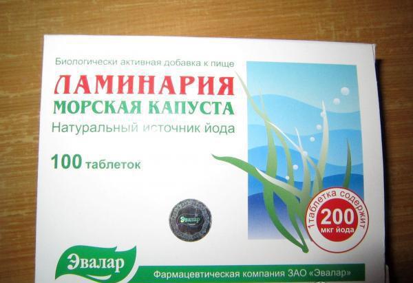 Ламинария в таблетках: отзывы, инструкция по применению