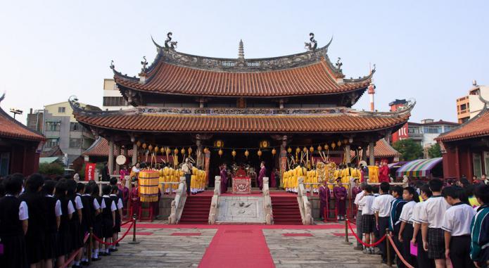 конфуцианство: религия