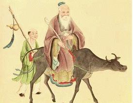 конфуцианство: философия