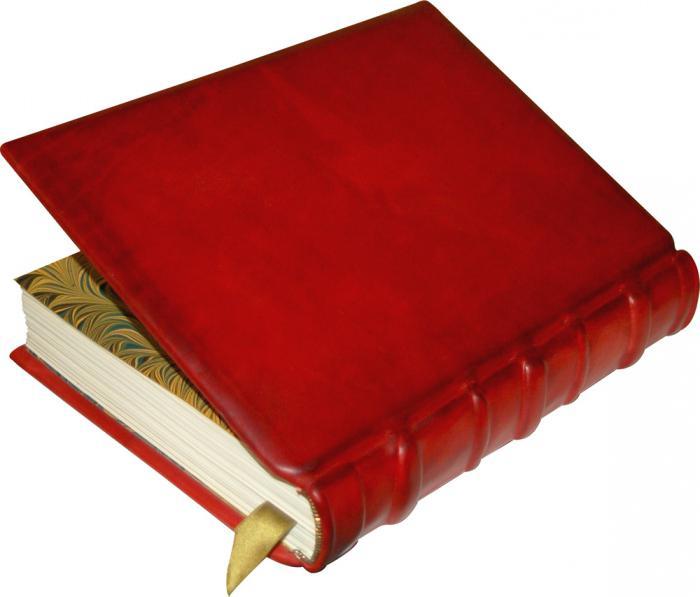 растения красной книги россии описание