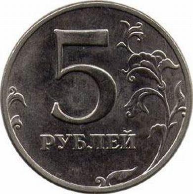 ценные российские монеты, список