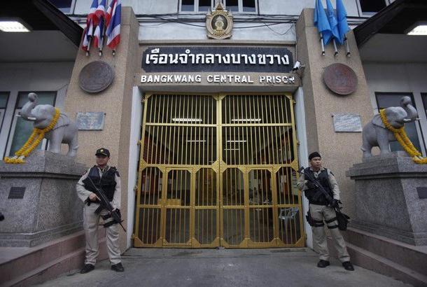 4 тюрьма где находится