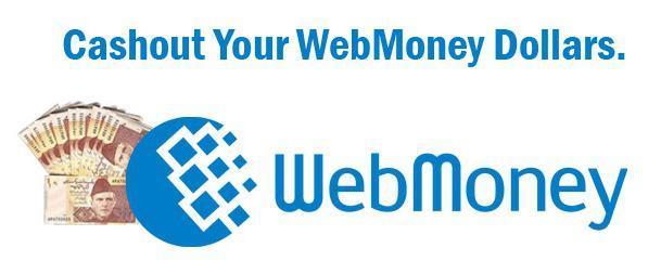 создать вебмани
