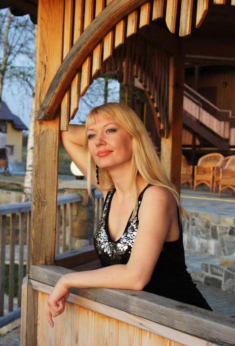 Наталья бантеева бисексуал