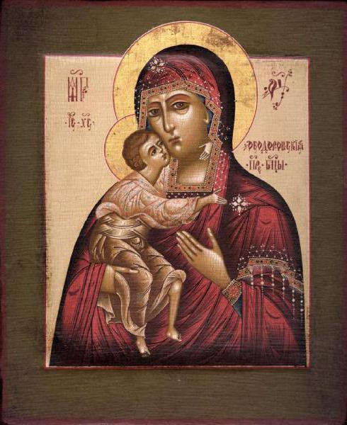 феодоровская икона божьей матери молитва чтобы забеременеть