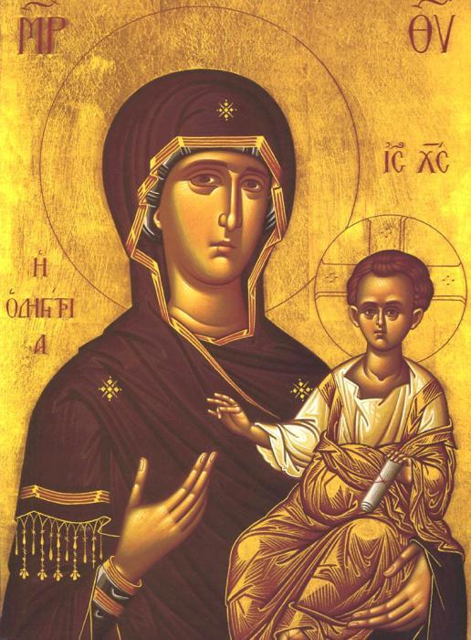 икона божьей матери воспитание