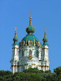 Автокефальная церковь — это… Автокефальная правоверная цер…