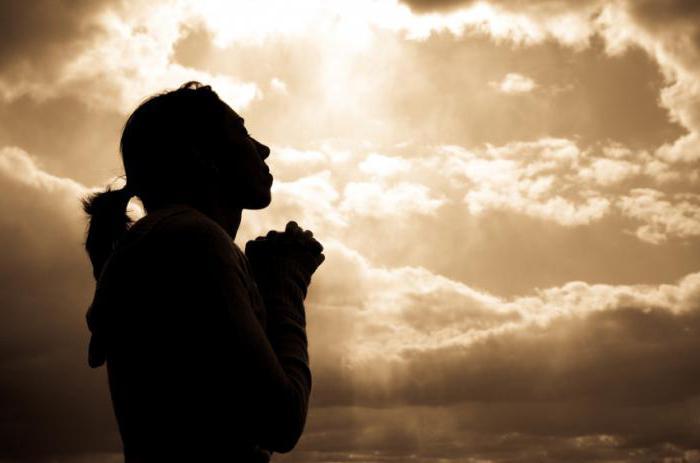 как привлечь удачу и везение с помощью бога