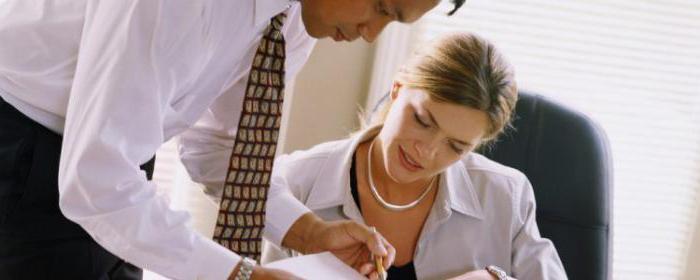 обязанности бухгалтера по заработной плате