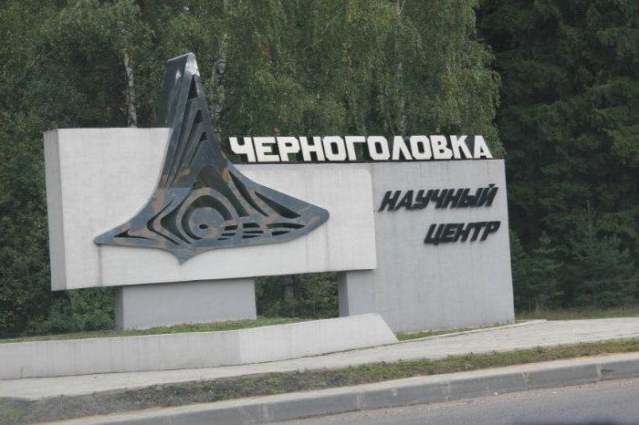 Размещение статей в Черноголовка раскрутка сайтов юкоз бесплатно