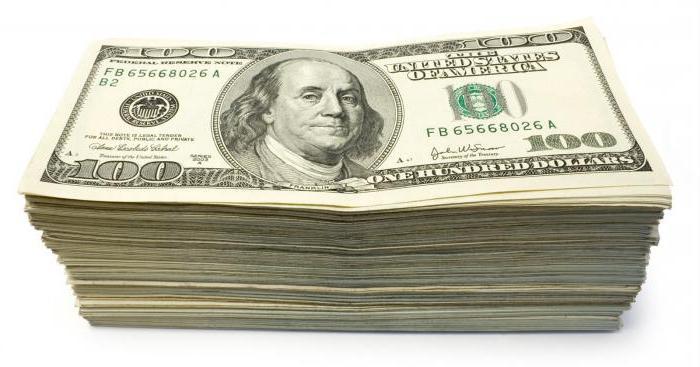 Как выглядят деньги сша