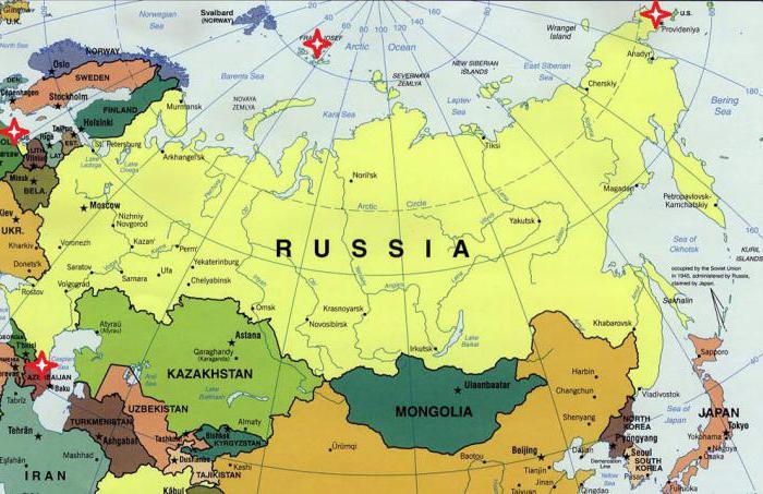 особенности физико географического положения России