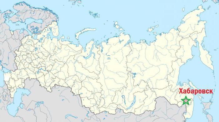 координаты Хабаровска