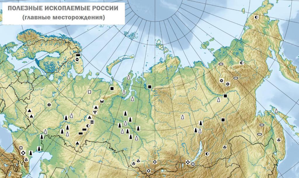 Карта россии с полезными ископаемыми картинки