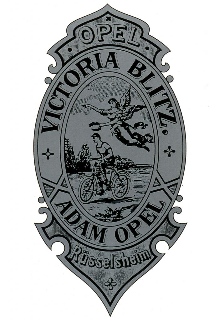 первый логотип для велосипедов