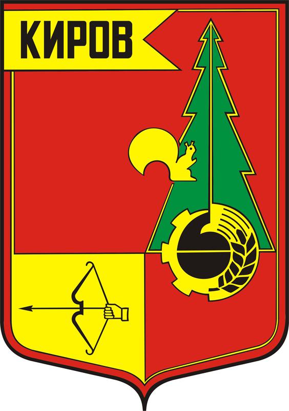 советский герб Кирова