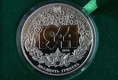 Редкие монеты Украины: примеры и описание
