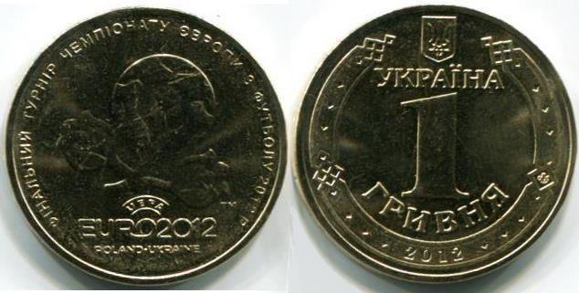Какая украинская мелочь ценится стоимость 15 копеек 1917 1967 года цена