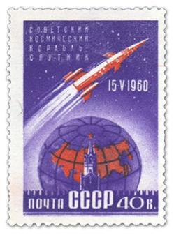 Самые дорогие марки СССР и их коллекционная стоимость