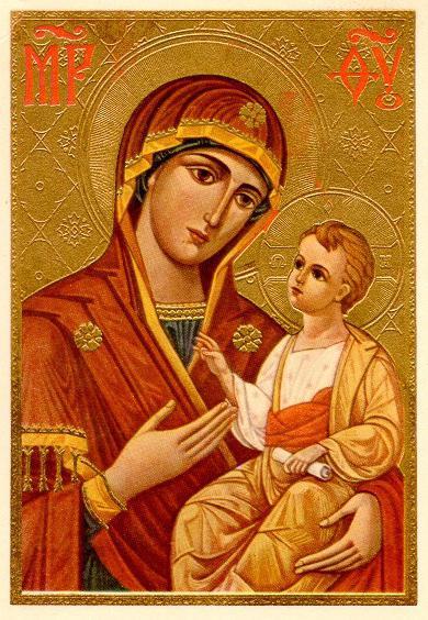православный народ это
