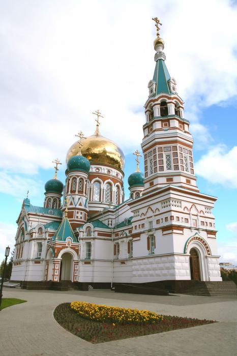 православный народ значение