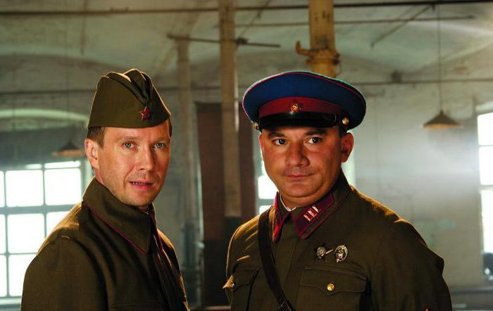 российские военные сериалы