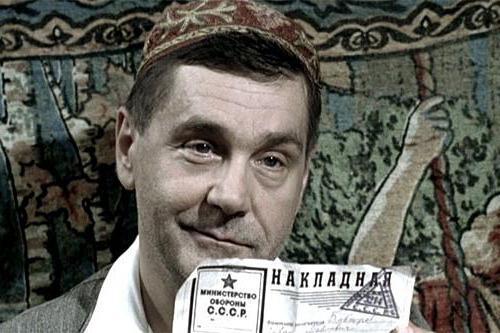 маковецкий биография