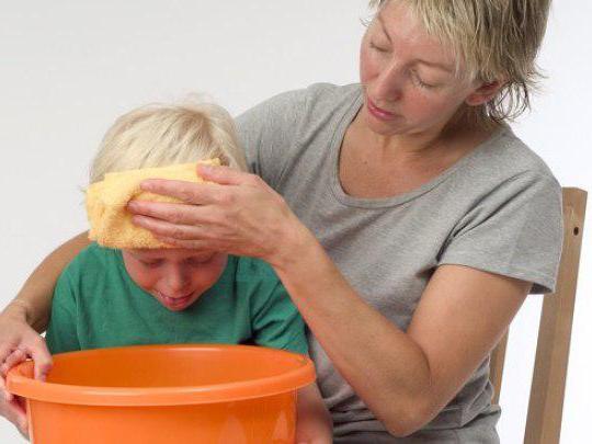 рвота без поноса у ребенка комаровский