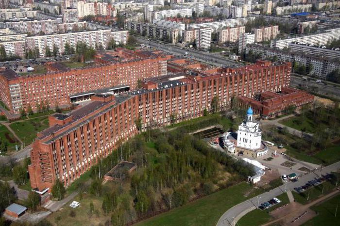 Записаться на прием детская областная клиническая больница архангельск