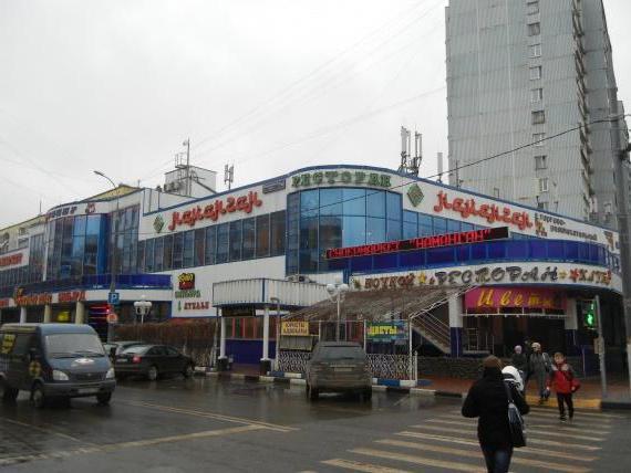 Адрес поликлиники 5 фрунзенского района
