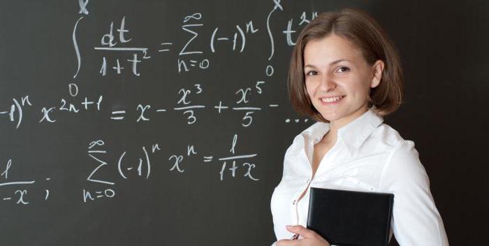 посвящение в учителя молодого специалиста