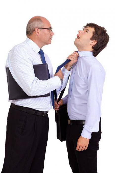 Как общаться с начальством психология