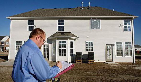 Критерии оценки дома