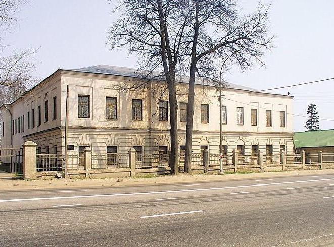 деревни московской области