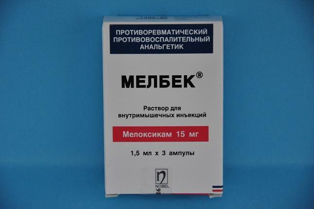 Мелбек Форте Инструкция По Применению - фото 11